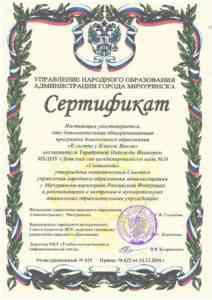 Тарабрина Н.И.